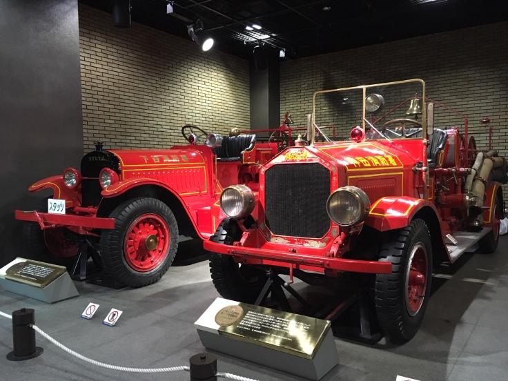 fire museum 3.JPG